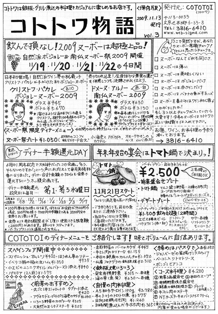 ct0911_01